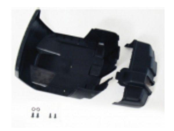 Защитный кожух для привода (рама XL)